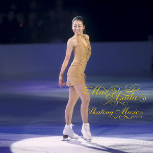 Compilations incluant des chansons de Libera Mao-Asada-Skating-Music-2013-14-300