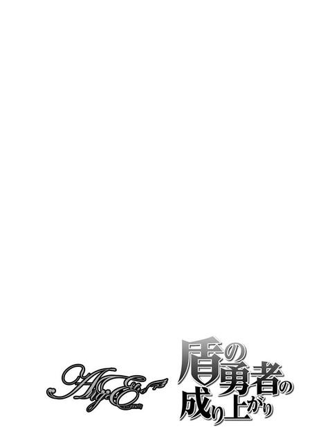 manhua-dunzhiyongzhechengminglu-6-045