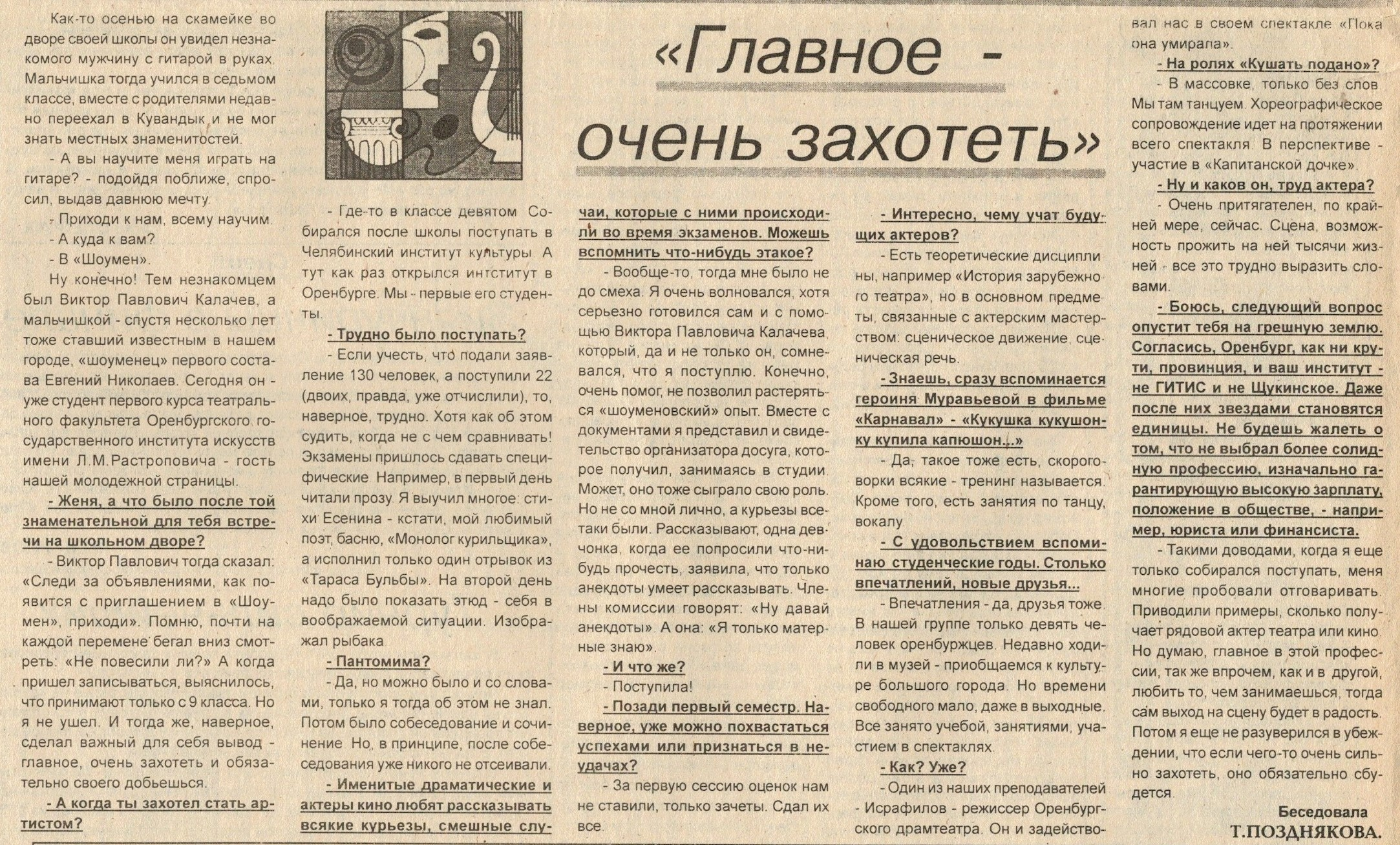 16-1999