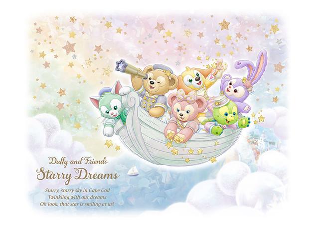 "[Tokyo DisneySea] ""20th Anniversary : Time to Shine !"" (du 4 septembre 2021 au 3 septembre 2022) 48"
