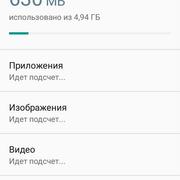 Screenshot-20161207-195452