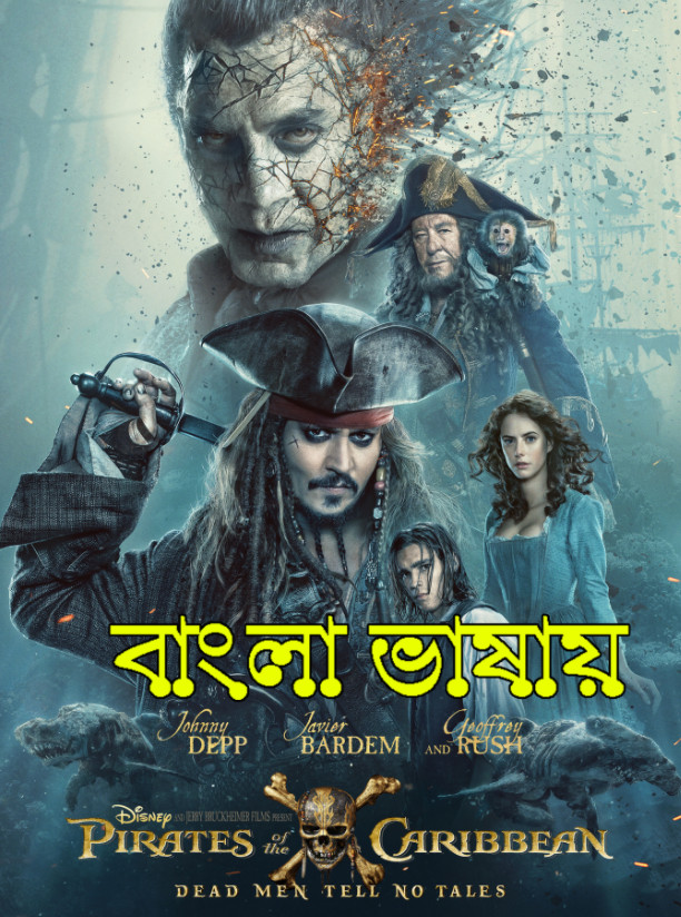 Pirates of the Caribbean Dead Men Tell No Tales 2021 Bengali Dubbed ORG 720p HDRip 700MB Download