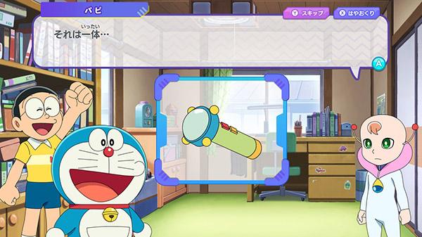 Topics tagged under 新闻情报 on 紀由屋分享坊 Doraemon-2021-01-29-21