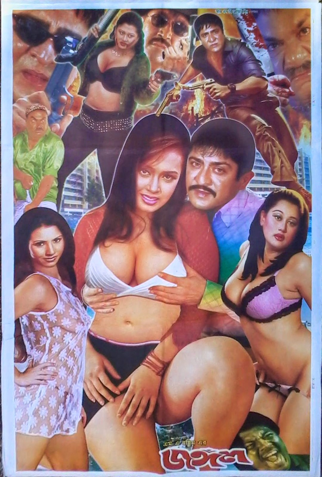 (18+) Jungle Bangla Full Hot Movie 720p | 480p HDRip x265 AAC 700MB Download