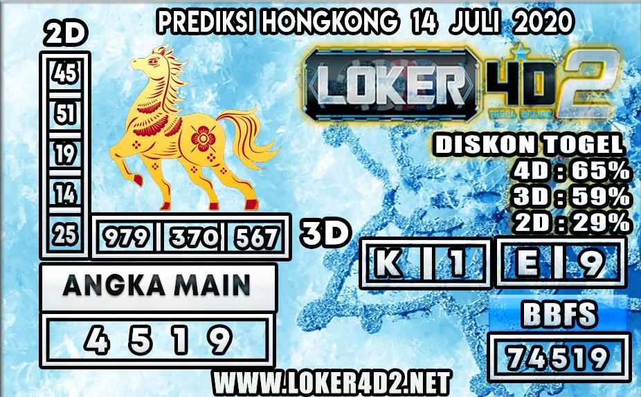PREDIKSI TOGEL HONGKONG LOKER4D2 14 JULI 2020