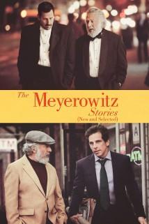 მაიროვიცის ოჯახის ისტორიები The Meyerowitz Stories