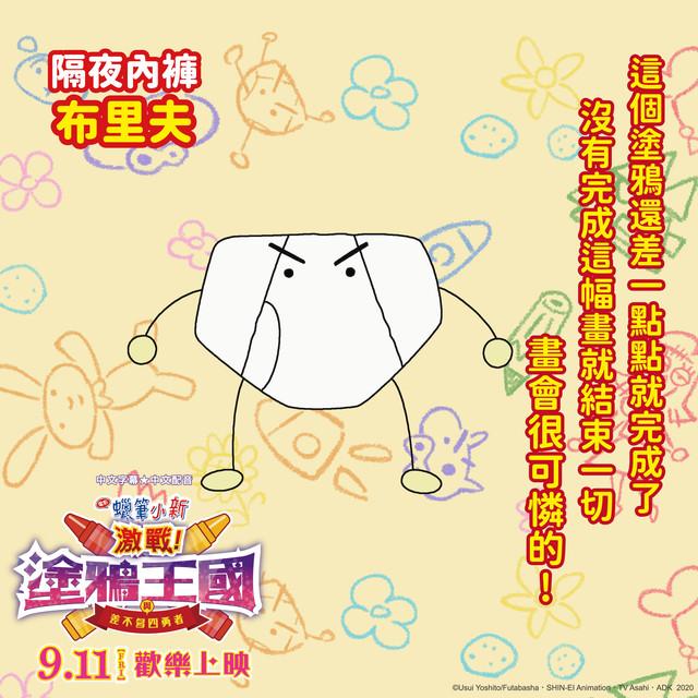 Topics tagged under 電影情報 on 紀由屋分享坊 Brief