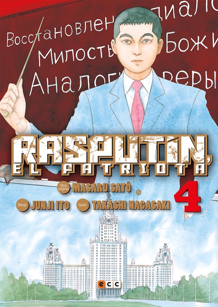 sobrecubierta-Rasputin-4-web.jpg
