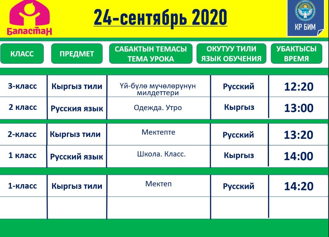 IMG-20200919-WA0022