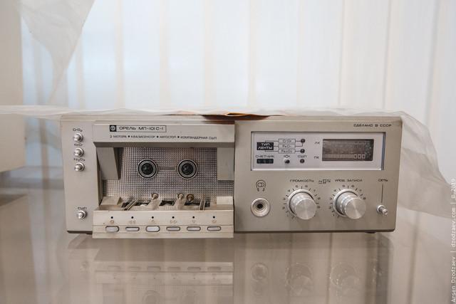 ARS-0185