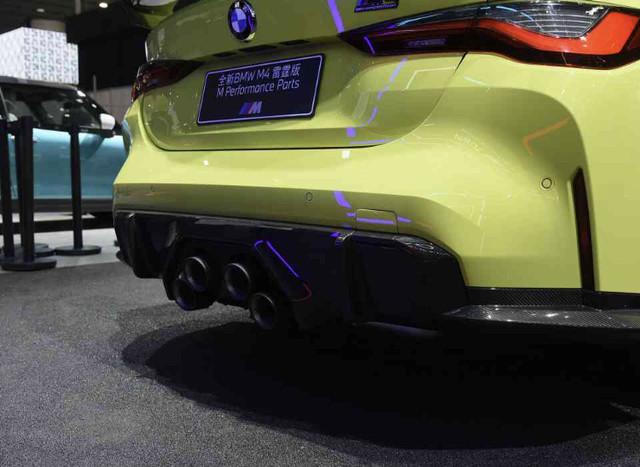 2020 - [BMW] M3/M4 - Page 23 4-F4-E9-E13-3220-4-F4-B-8544-18-C75-ED52-E6-F