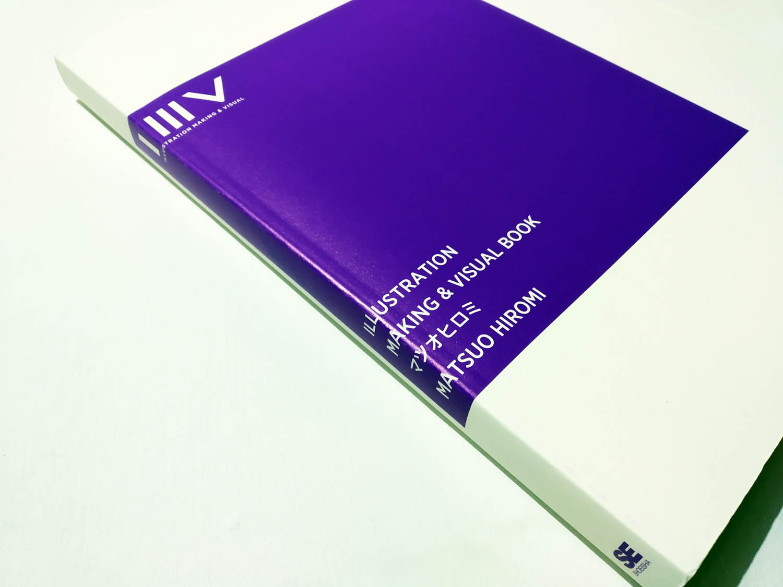 IMG-20200228-203349.jpg