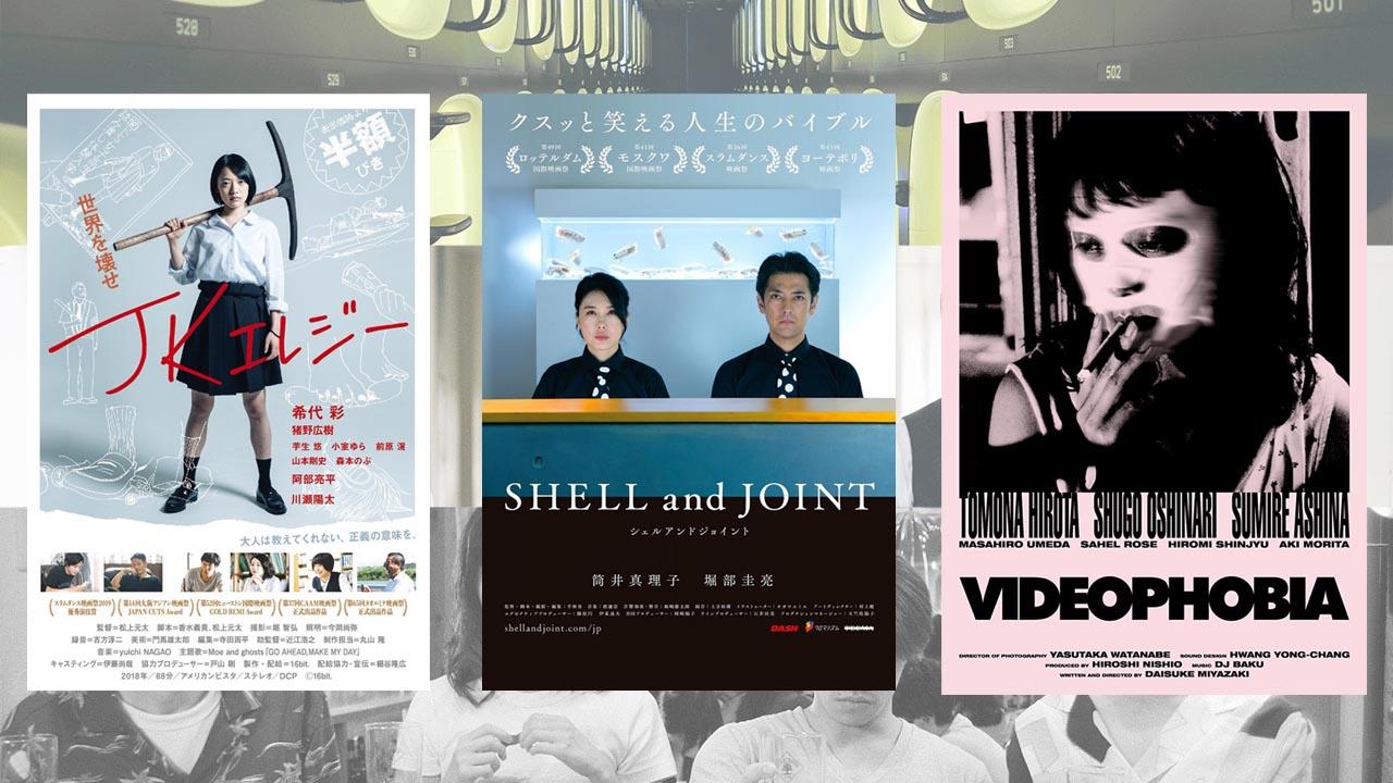 trilogia-japon-girona-banner.jpg