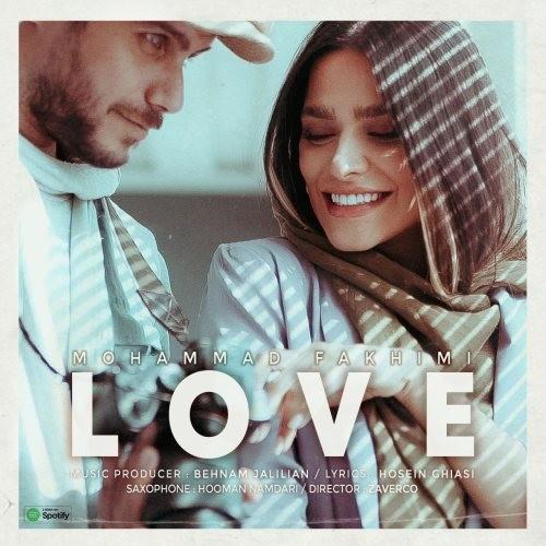 دانلود آهنگ محمد فخیمی به نام عشق