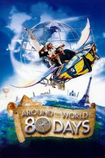 მსოფლიოს გარშემო 80 დღეში Around the World in 80 Days