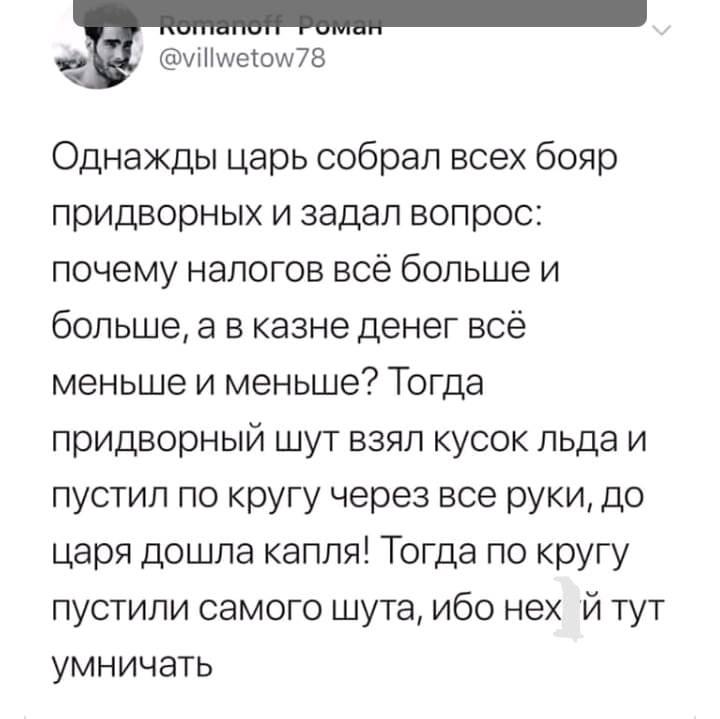 https://i.ibb.co/wMXXBW2/shut.jpg