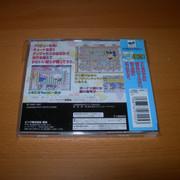 [VENDU] Jeux Saturn Jap DSCN4110