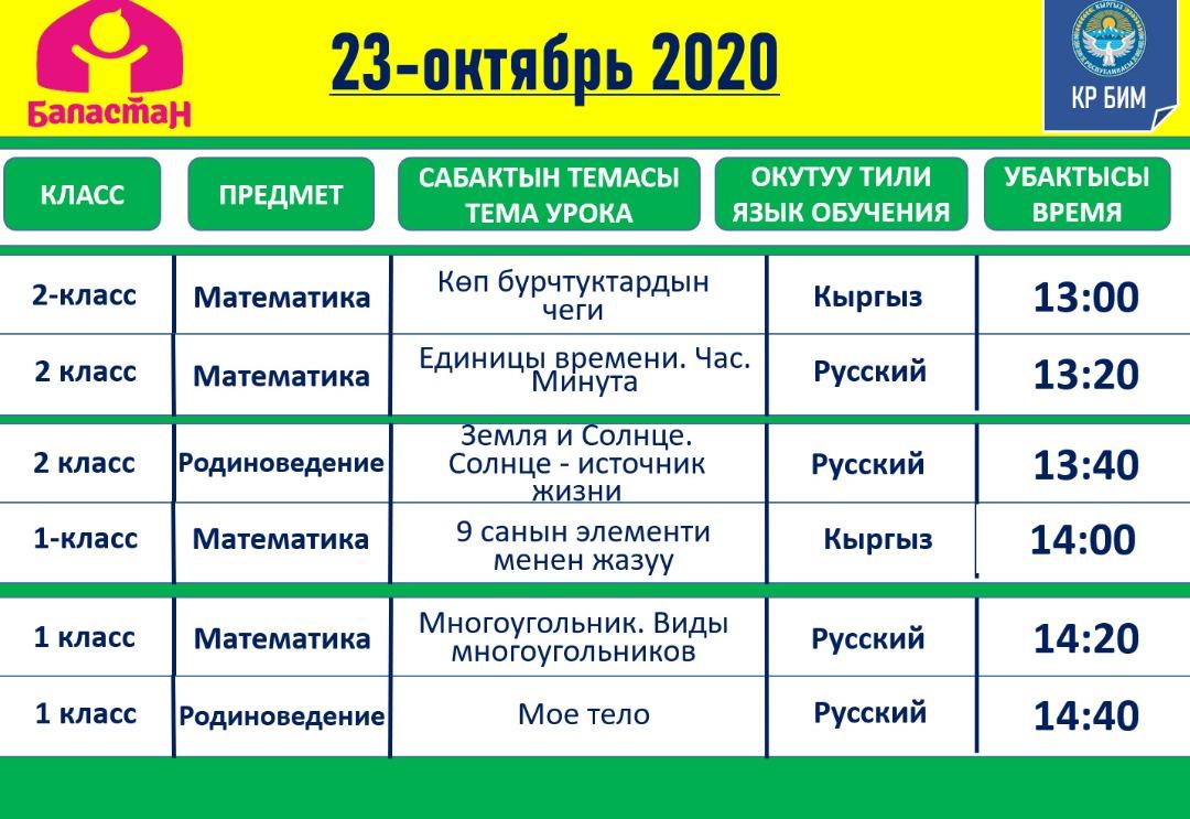 IMG-20201017-WA0036