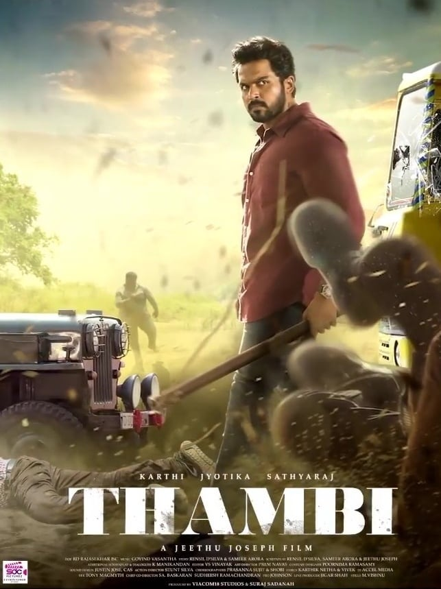 Thambi (2019) South Movie Hindi Dubbed 720p HDRip AAC[SRK]