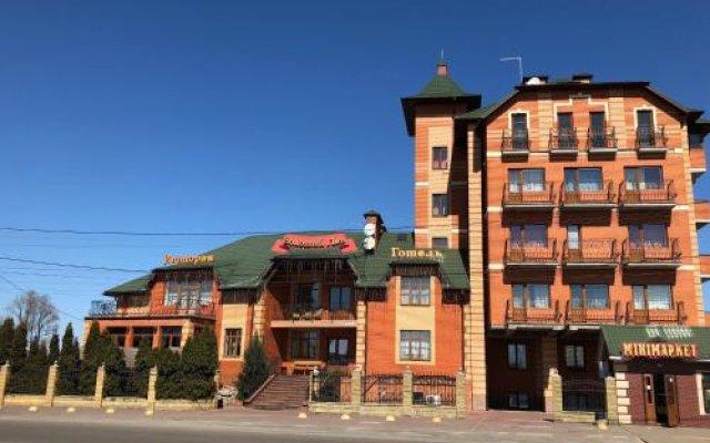 Кредит під заставу нерухомості в Борисполі