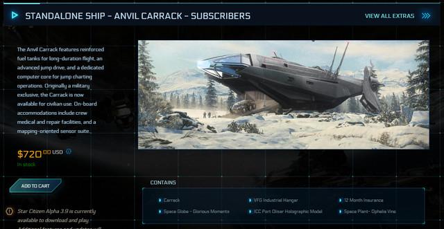 STANDALONE-SHIP-ANVIL-CARRACK-SUBSCRIBERS