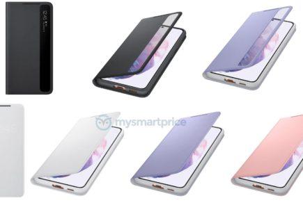 Samsung-Galaxy-S21-Funda-3-435x295