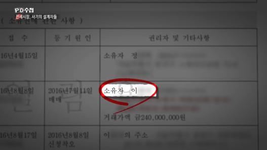 PD-MBC-201117-2-50-screenshot