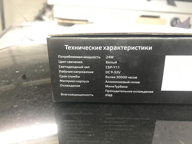 83-EBE9-FC-8-A9-F-49-D5-9-DAB-10002-E3-D