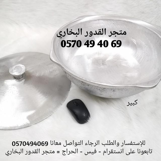 IMG-20200113-040409-123970137990979