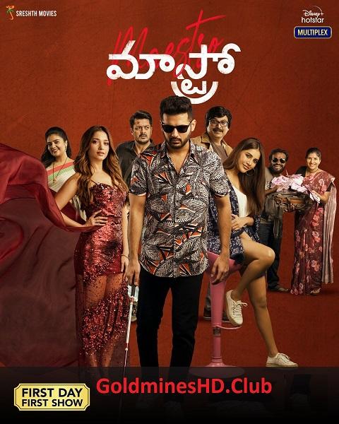 Maestro 2021 Telugu