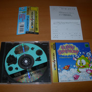 [VENDU] Jeux Saturn Jap DSCN4113