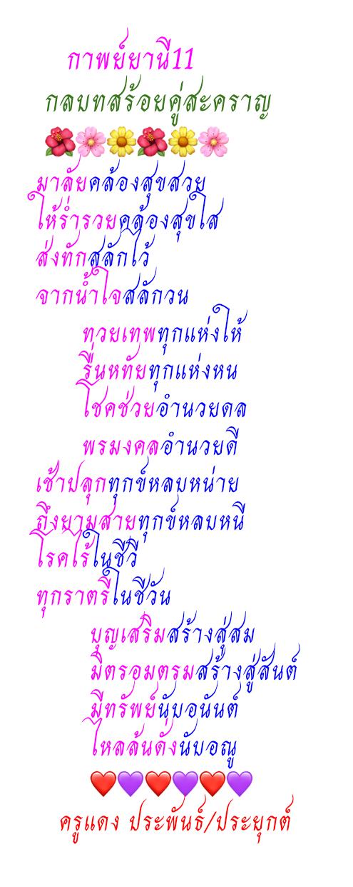 52-E99983-297-B-4-CE4-993-A-696985179-ED4