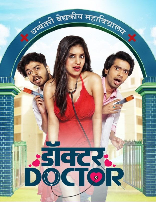 Doctor Doctor 2020 Marathi 720p ZEE5 HDRip 800MB | 350MB ESubs Download