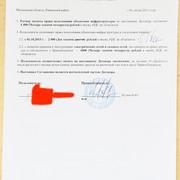 ДНП Высокий берег Раменский район с. Софьино