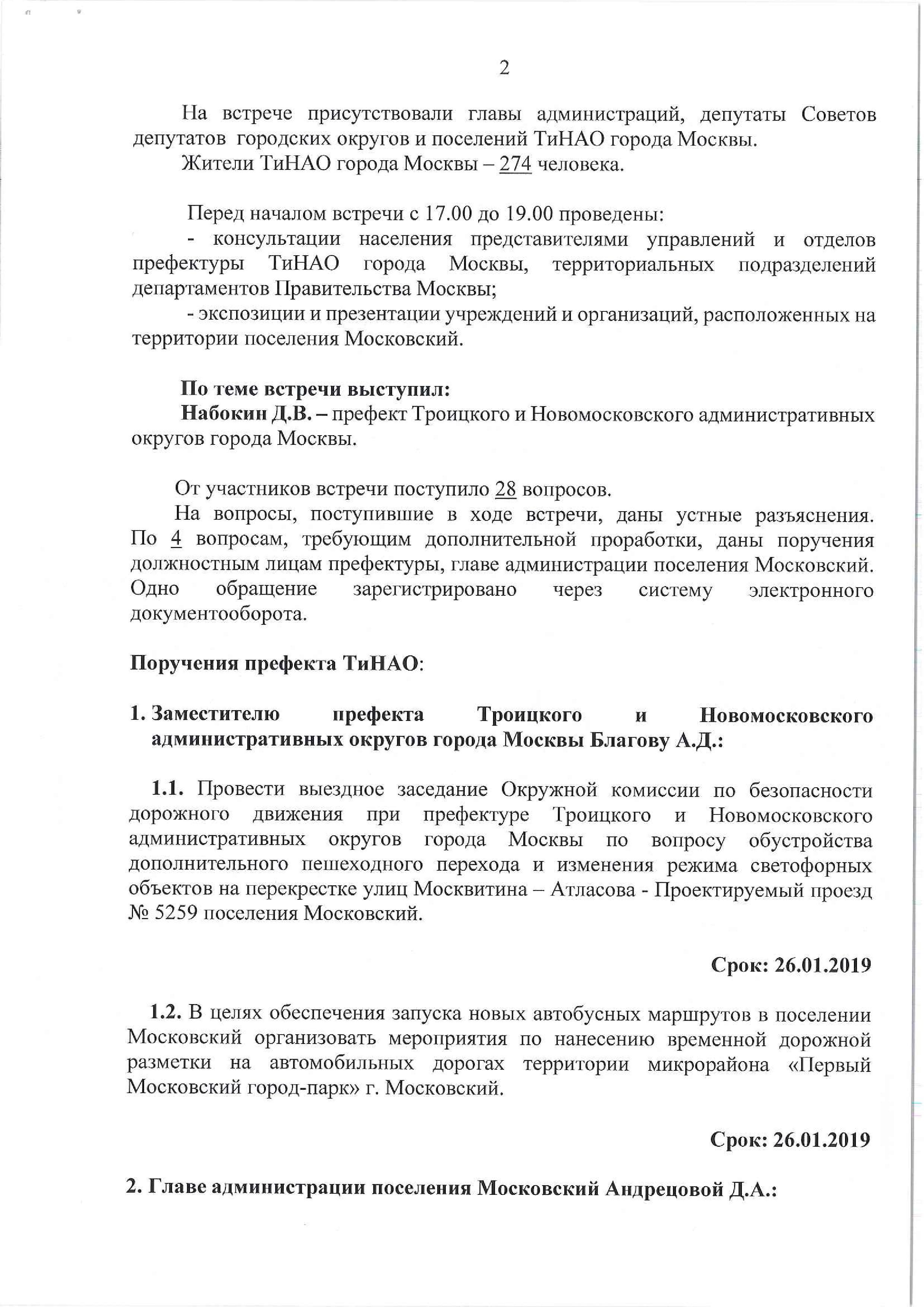 Ti-NAO-page-002.jpg