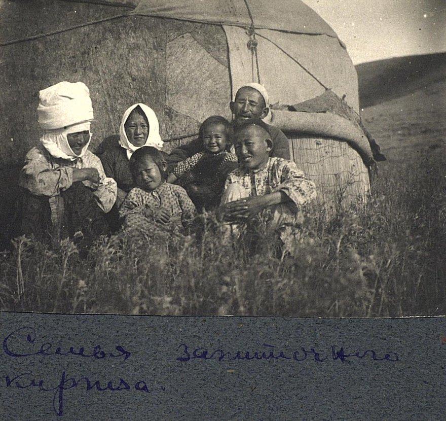1928-2.jpg