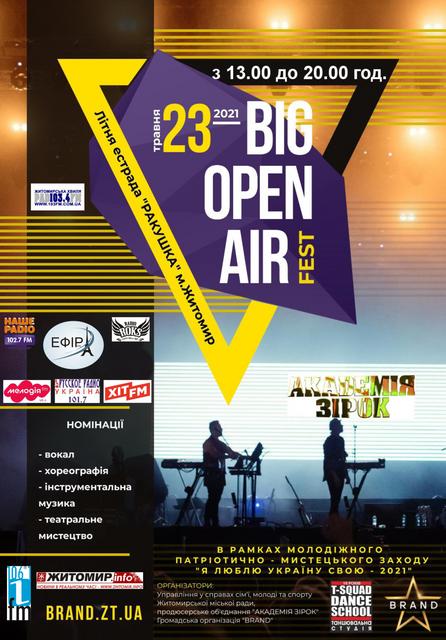 image - «BIG OPEN AIR FEST 2021» запрошує у неділю до «Ракушки»