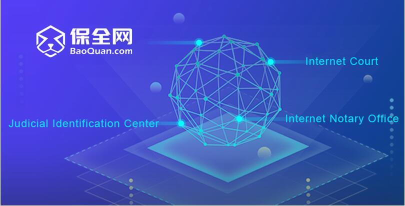 "Baoquan.com, a Dataqin company, honored the ""2019 Top 50 Global Blockchain Innovations"" in Singapore"