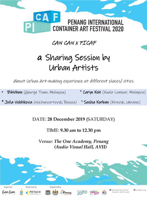 Sharing session by PICAF