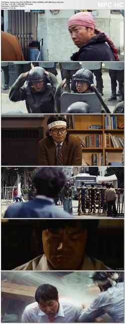 Almost-Che-2012-KOREAN-1080p-WEBRip-x264-Mkvking-com-mkv-thumbs-2020-11-02-20-44-49