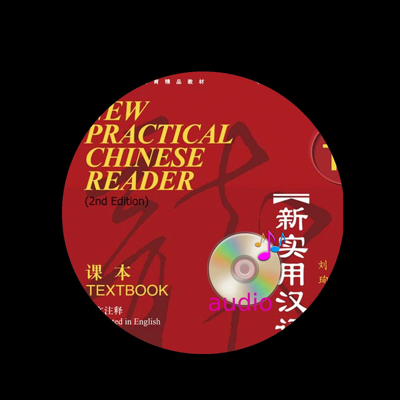 Xinshiyong Hanyu Keben Di2Ban 1 Audio