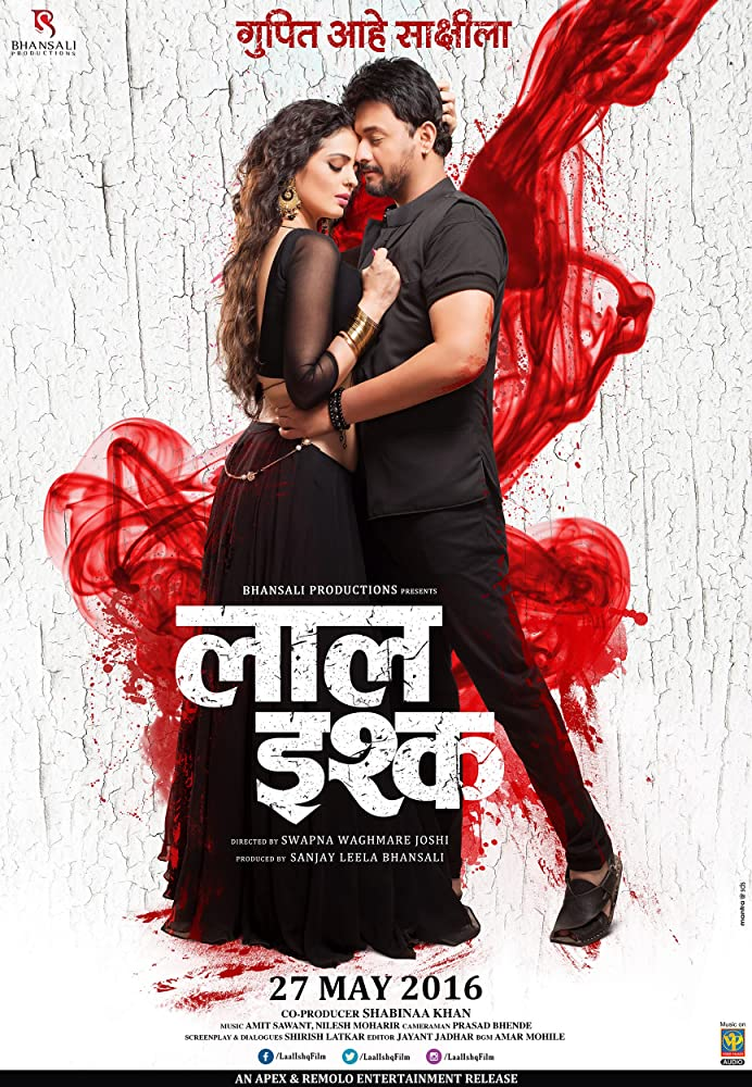 Laal Ishq 2016 Marathi Movie 720p HDRip ESubs 800MB | 350MB Watch Online