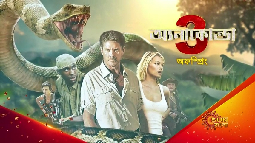 Anaconda 3 (2021) Bangla Dubbed Movie ORG 720p HDRip 800MB Download *New Print*