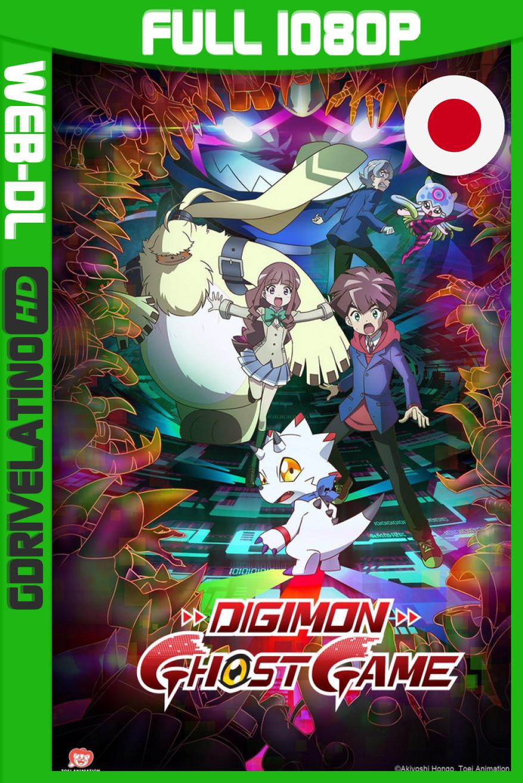 Digimon Ghost Game (2021) Temporada 01 [03/??] CR WEB-DL 1080p Japonés MKV