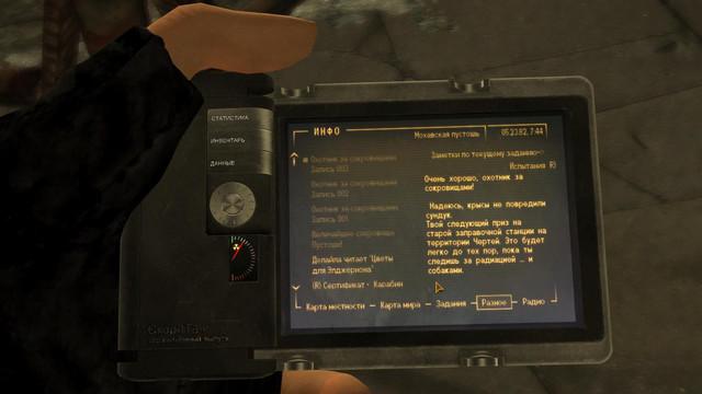 Fallout-NV-2020-11-30-21-24-33-88