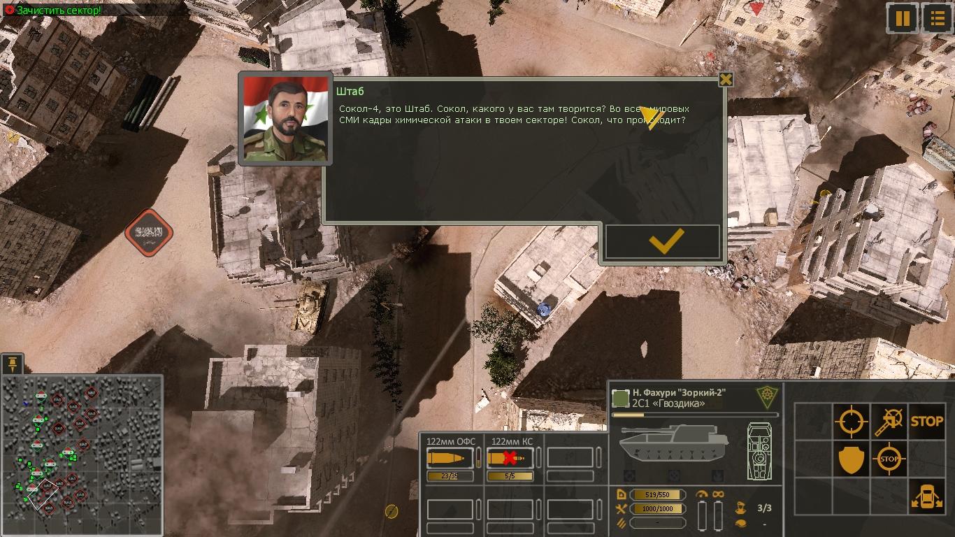 Syrian-Warfare-2021-02-20-02-36-52-328