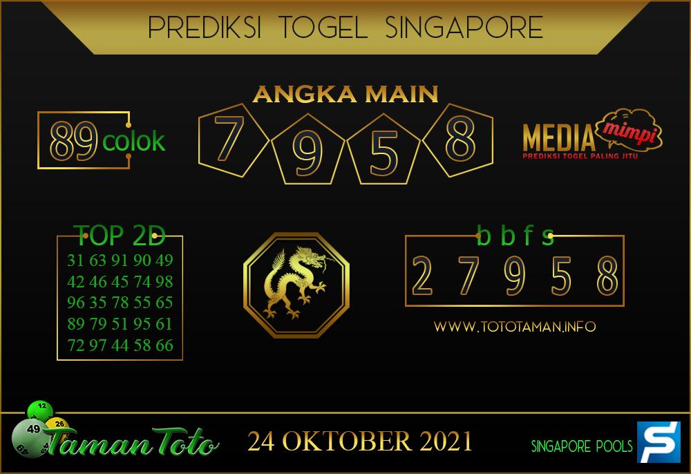 Prediksi Togel SINGAPORE TAMAN TOTO 24 Oktober 2021