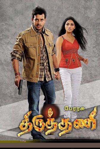 Double Cross (2020) Hindi Dubbed DTHRip 480p Esubs DL