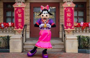 Shanghai Disney Resort en général - le coin des petites infos  - Page 10 Zzzzzzzzzzzzzzzzzzzzzzzzzzzzzzzzzzzz34