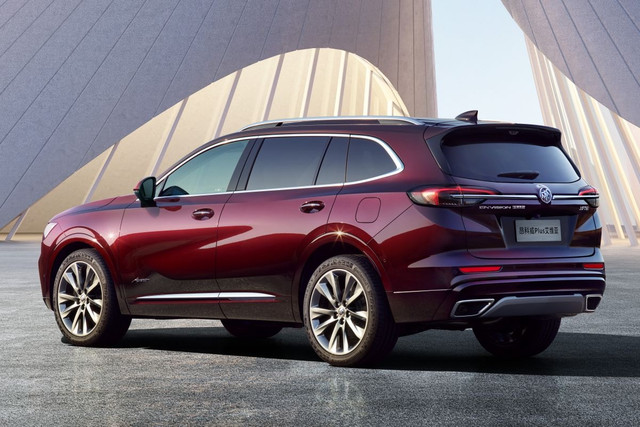 2020 - [Buick] Envision - Page 3 639-BB88-F-F415-48-A2-BA41-B86-B636-C8-CC1